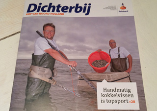 rabobank cover